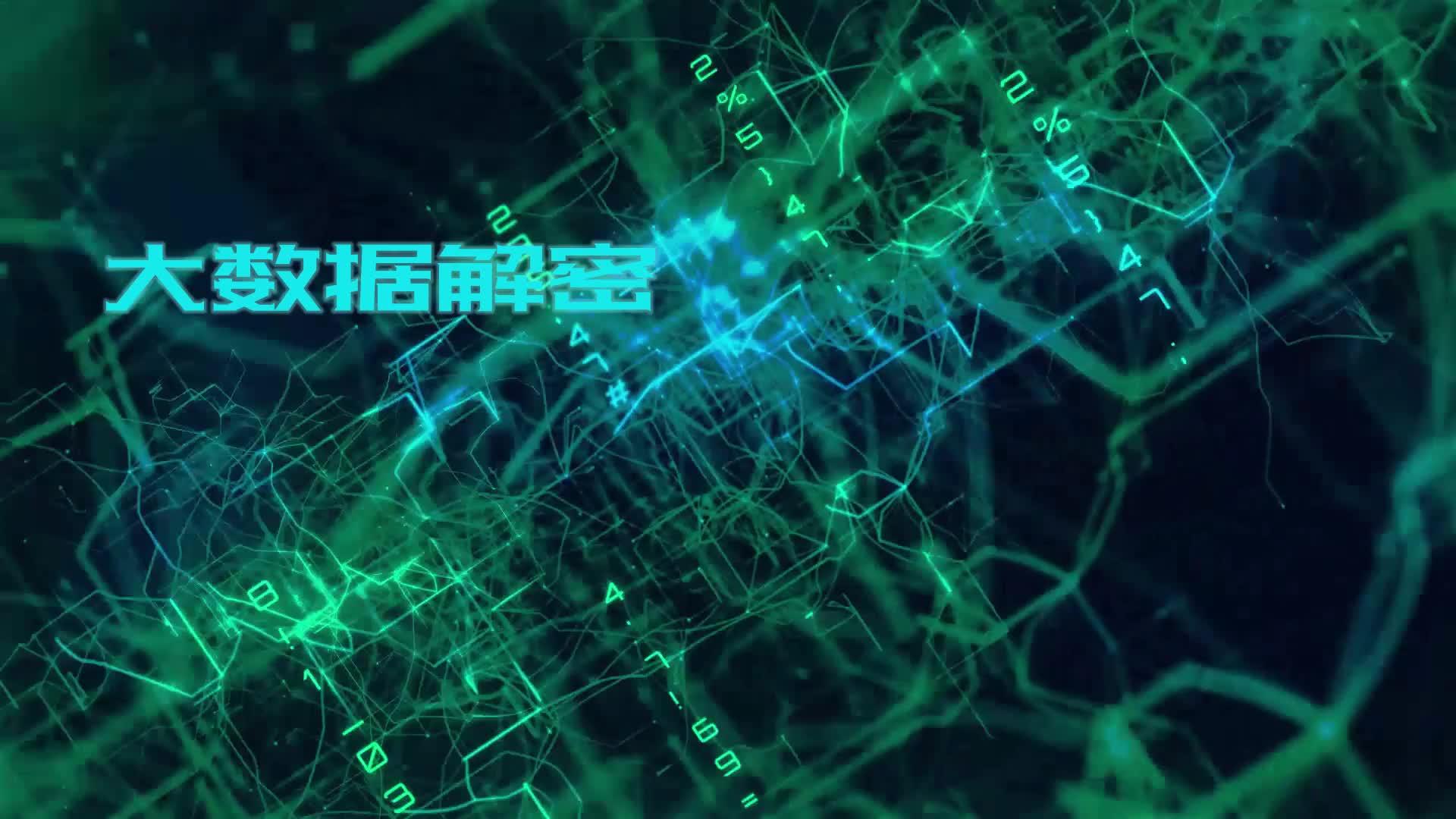 60秒大数据解密,中国SUV前十车型5年排名变化,自主与合资博弈