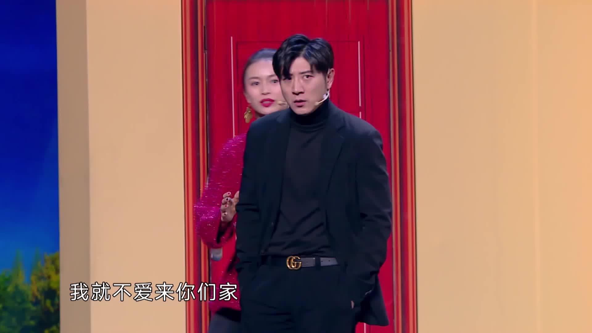 欢乐喜剧人:高晓攀搭档孙八一,一言不合就说唱!