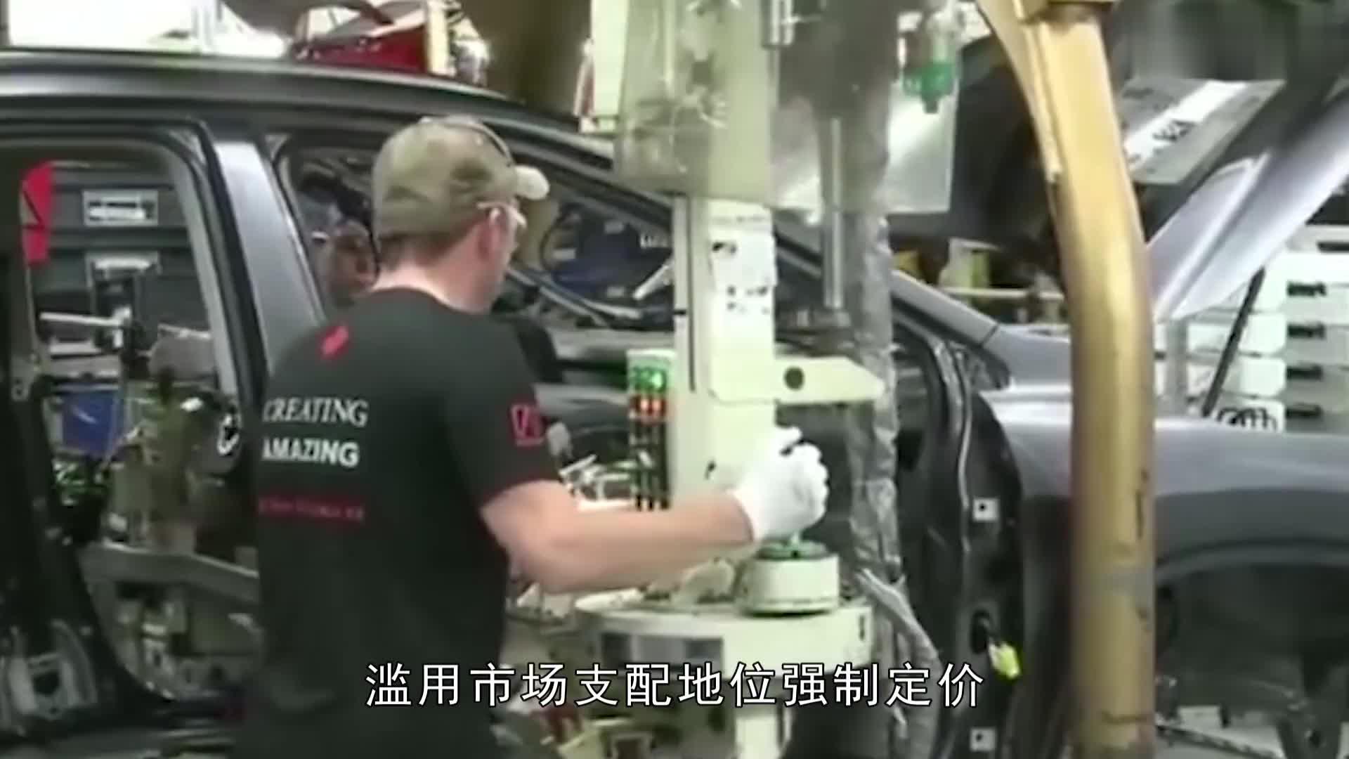 雷车在中国被捧上天,在德国却是倒数,难道德国人不懂车?