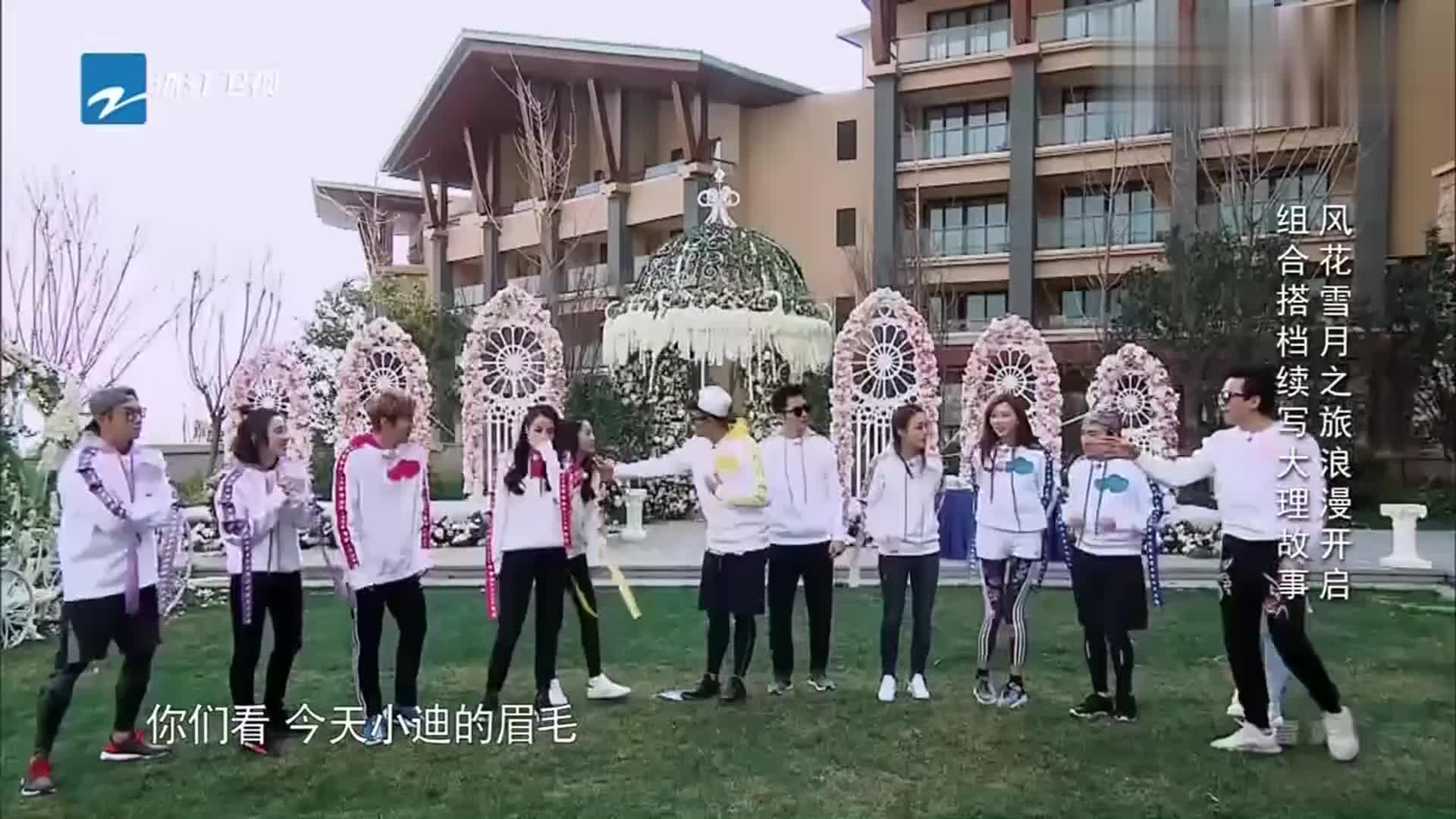 """鹿晗迪丽热巴现场被""""逼婚"""",画面真是甜炸了,太养眼了"""