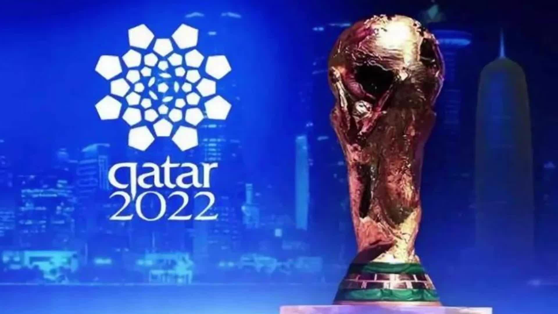 2022世界杯赛程!揭幕战将在11月 冬季进行历史上头一回