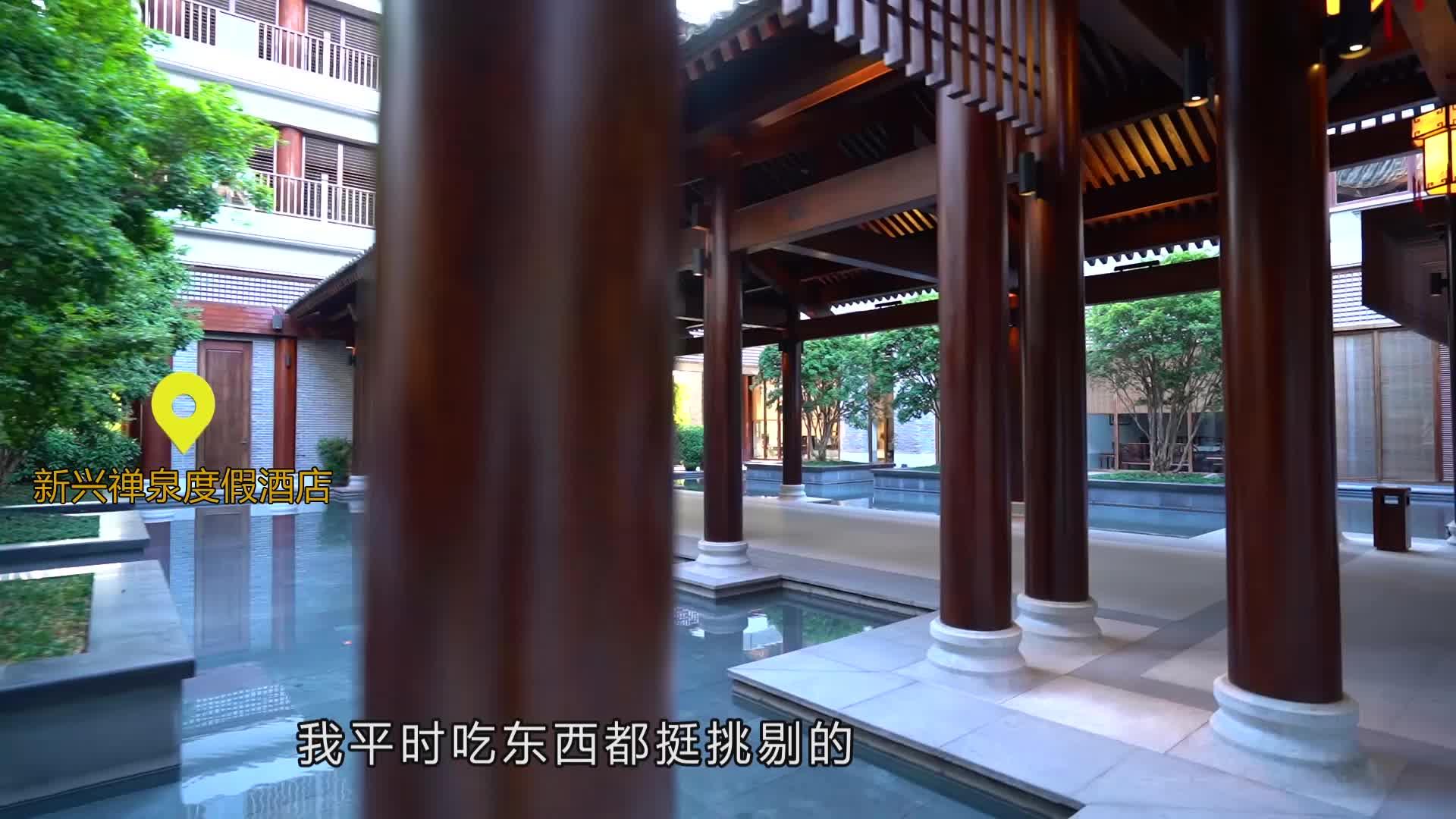 广东六祖故里素斋,做菜跟做工艺品一样精致,美女吃的停不下来!