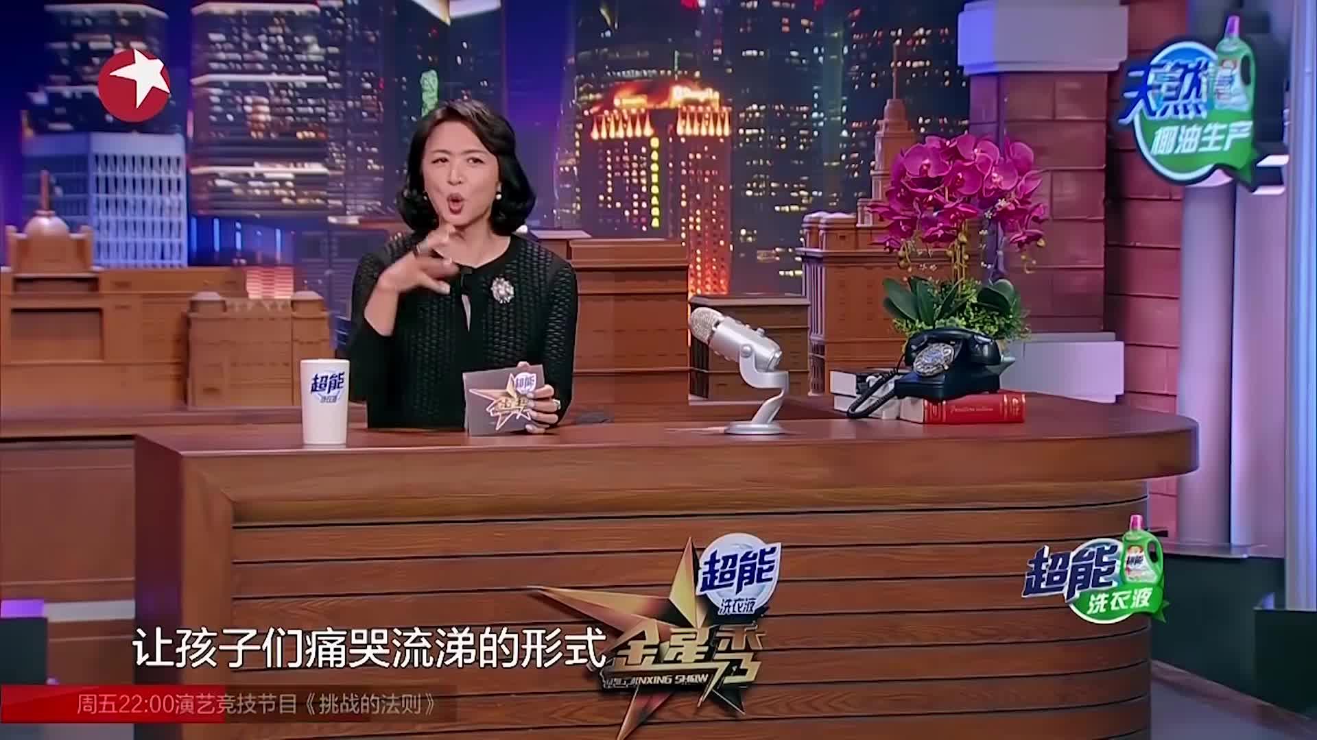 金星秀:现代p图技术多吓人,小岳岳变鹿晗,高晓松变金城武他弟