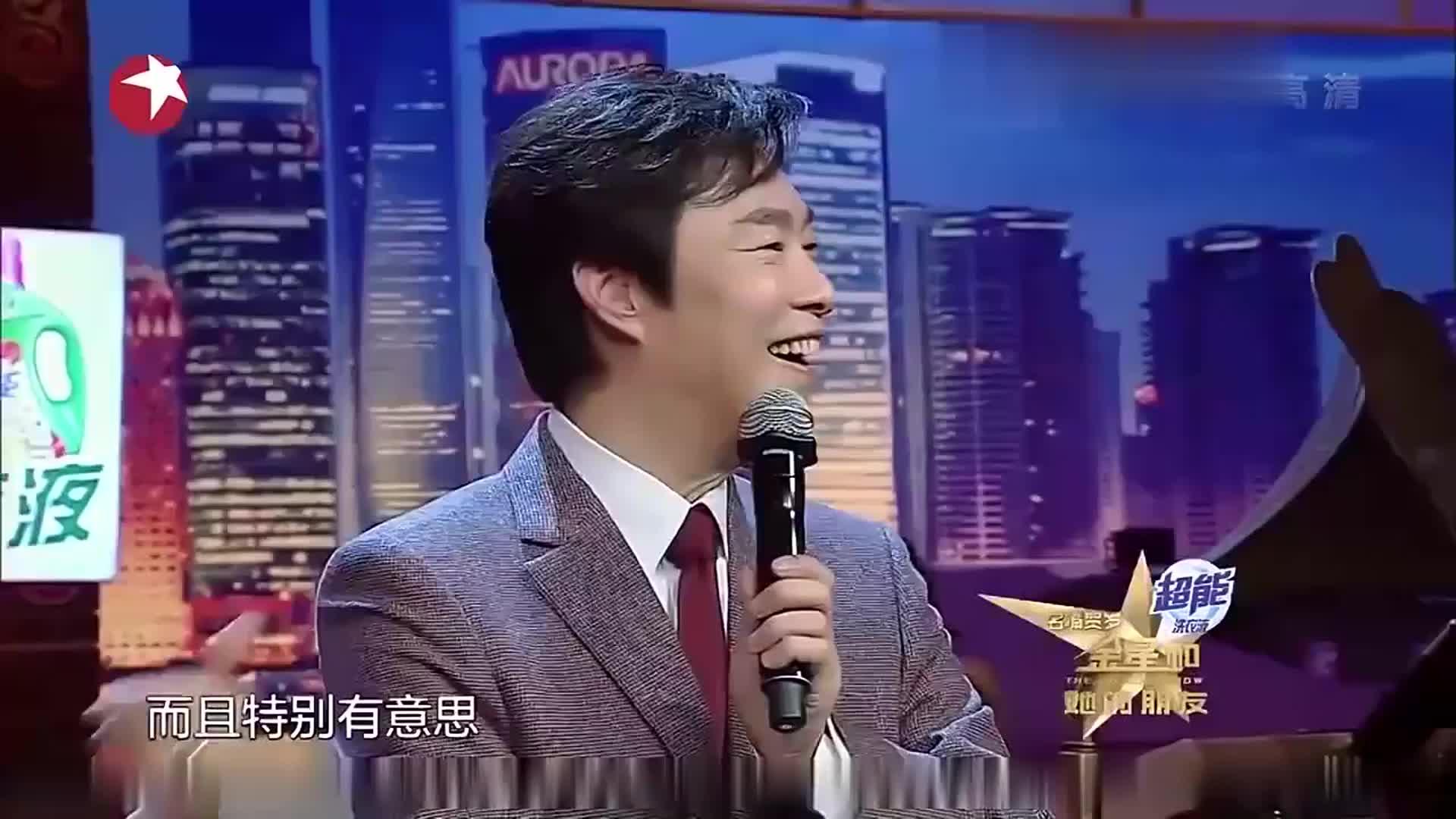 金星秀:费玉清倾情献唱,真不愧是华语乐坛常青树,开口跪!