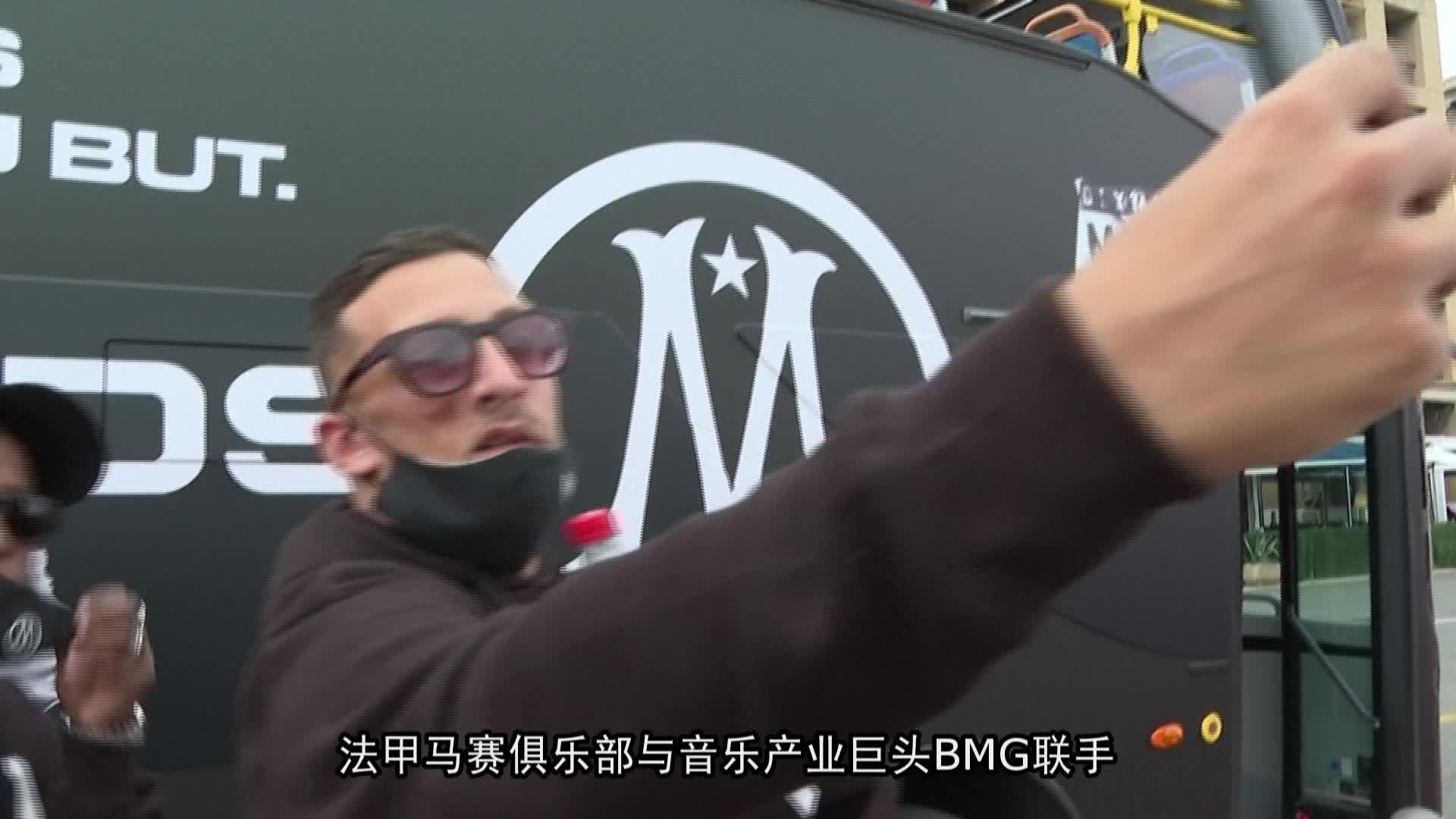 法甲马赛俱乐部推出饶舌嘻哈厂牌