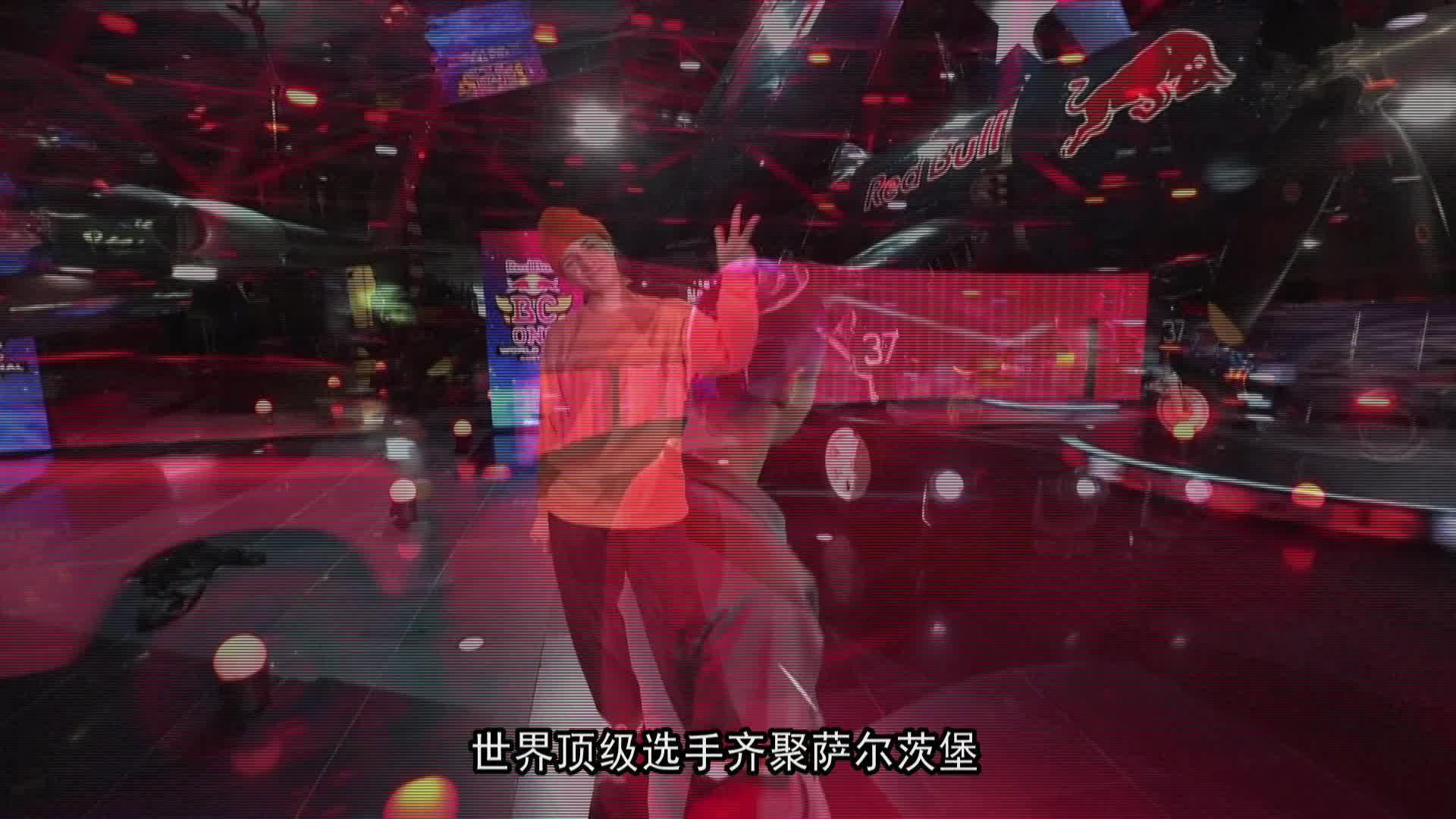 俄罗斯和日本选手摘得世界街舞大赛桂冠
