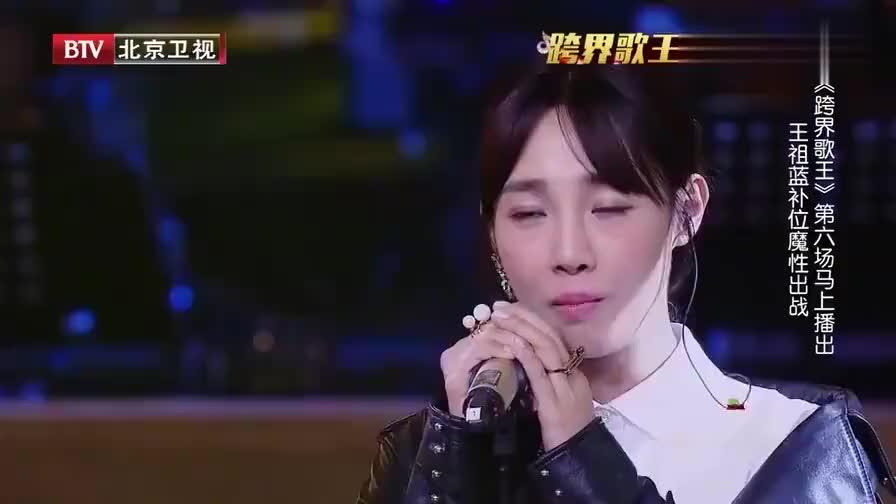 跨界歌王:祖蓝跨界歌喉让外国编曲人与捞仔沟通,不用英文飙粤语