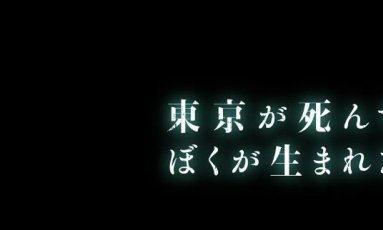 《真女神转生3:重制版》第二弹预告片将于明日公布