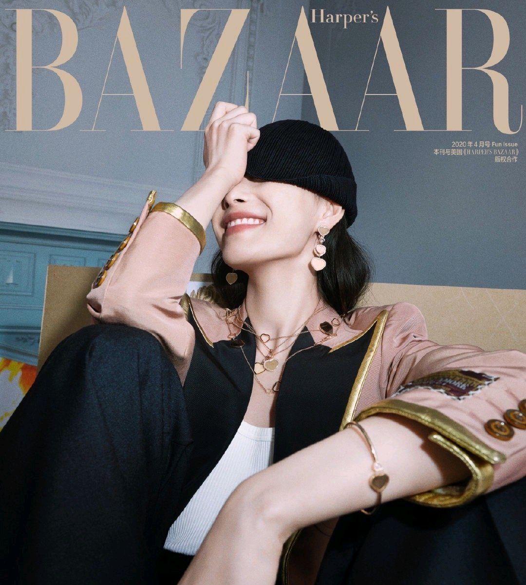 倪妮登上《芭莎时尚》四月刊封面,高冷美艳