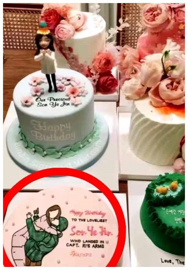 孙艺珍生日蛋糕图案是爱的迫降名场面