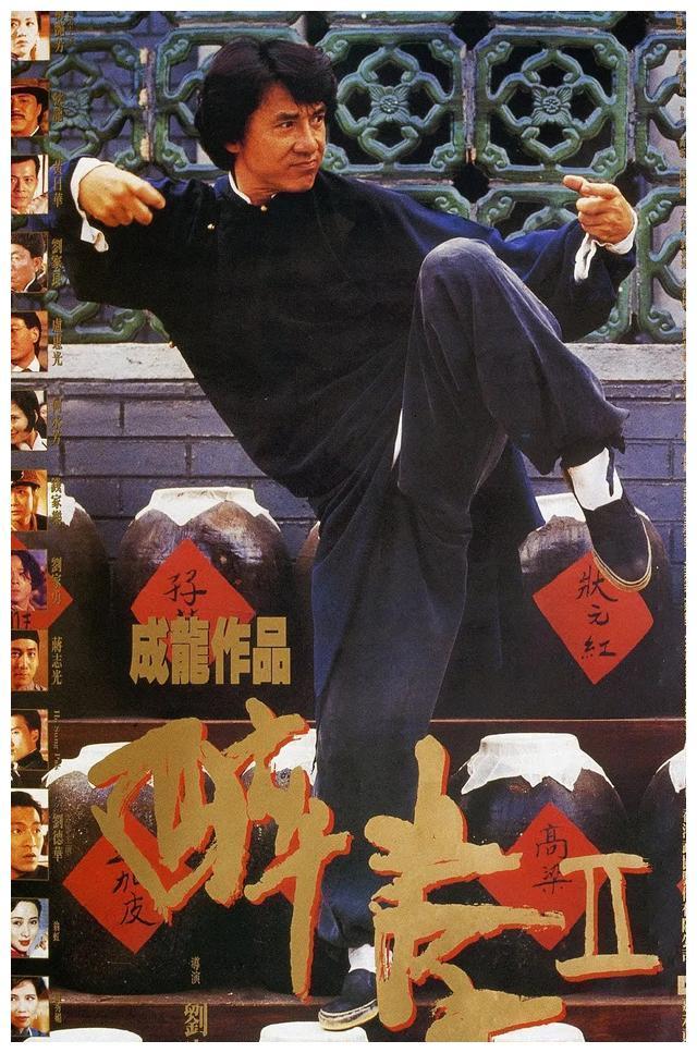 1994,成龙拍了部电影,激怒这位香港功夫大师!