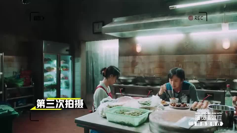 赵薇一个镜头拍将近30次,张哲瀚吃的剩饭剩菜,估计都吃吐了吧!