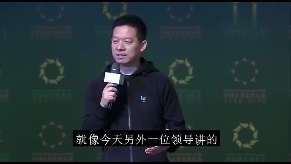 马云罕见坐观众席上,向乐视CEO贾跃亭提问,大佬的较量?