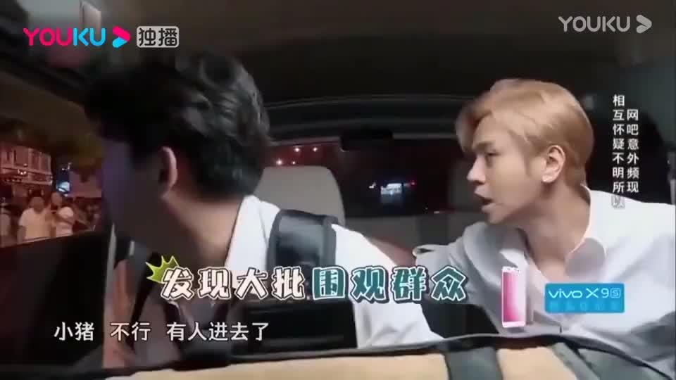 极限挑战黄磊从网吧找见艺兴委屈巴巴向师傅诉苦被沙溢欺负