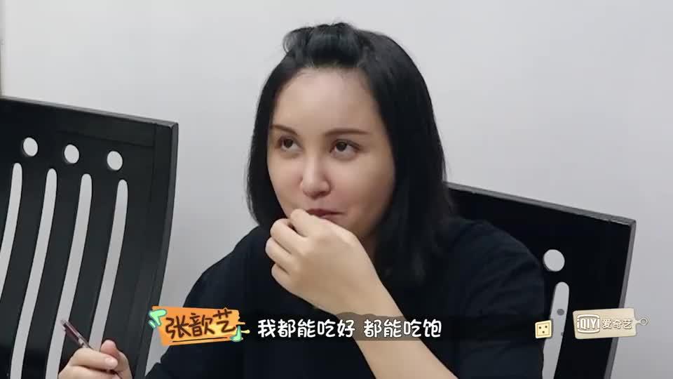 张歆艺真能吃,吃光一条鱼才吃7分饱,袁弘直接听懵!