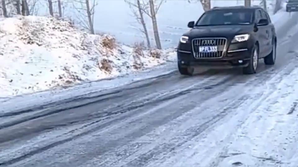 奥迪的四驱可不是吹得,遇到这样的结冰路面,直接就开上来了!