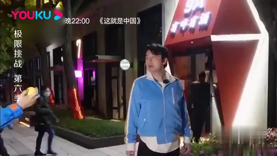 """王迅飙演技本色出演《卖球行者》,""""迅亮""""组合套路小宝!"""