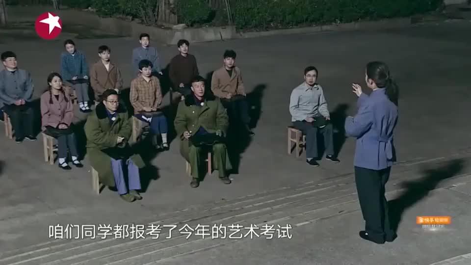 孙红雷、王迅回到过去参加高考,两人作弊,被老师现场抓包!