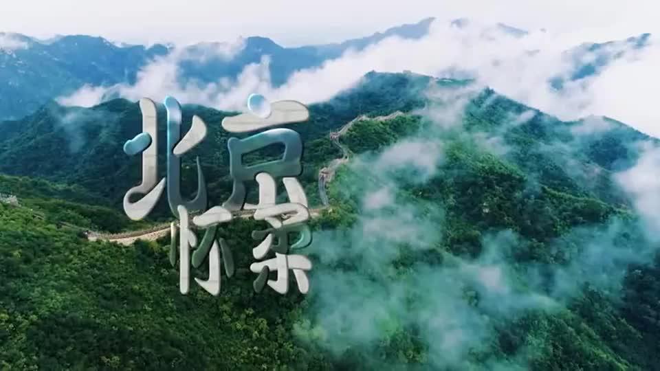 幸福三重奏:张国立爆料多部经典影视剧拍摄地,邓婕一脸不耐