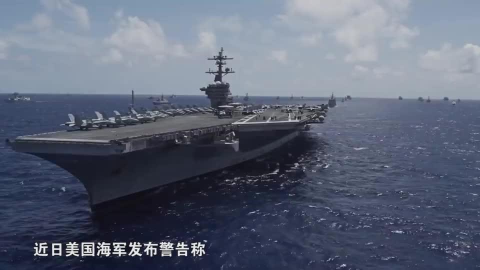 伊朗态度更加强硬,第五舰队更新交战规则,美军真的服软了?