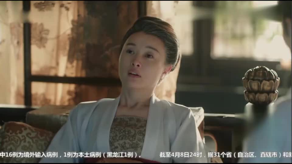 刘娥病重宋仁宗伺候汤药梳洗,大赦天下只希望太后早日康复