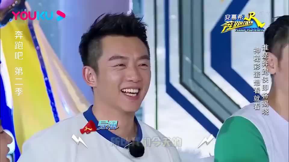 跑男:导演变心机boy,邓超被成功套路,惨遭打脸