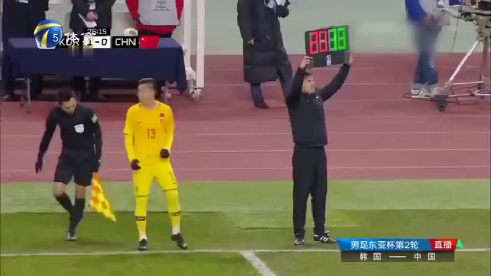 东亚杯:国足0-1不敌韩国队,最终遭遇两连败