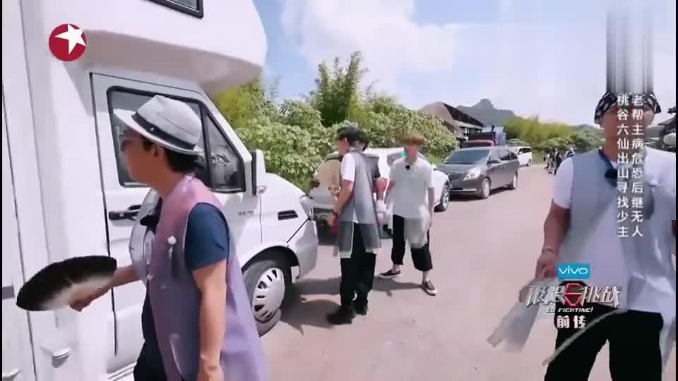 黄磊误入周密房车,结果听错名字,擅闯剧组惹怒导演