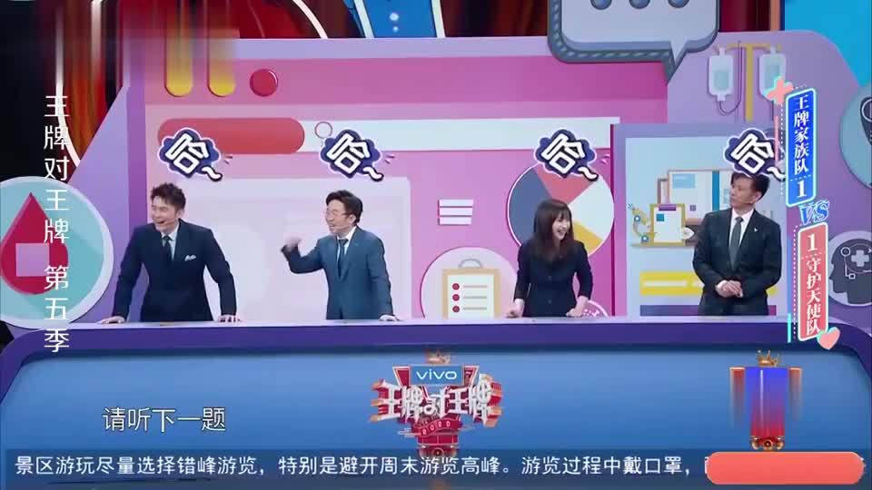 王牌:关晓彤做为北京大妞,啥都知道,白酒这点事整的明明白白的