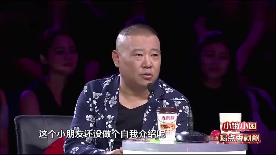 """孟繁淼说出自己的真实年龄,""""袖珍""""的身高,令宋丹丹很惊讶!"""