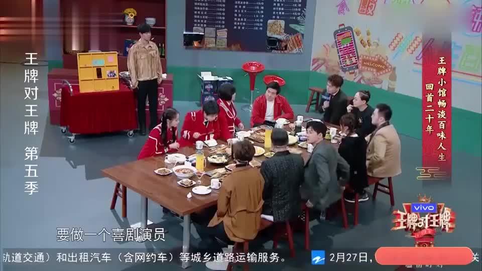 王牌对王牌:中国宋丹丹只有一个,贾玲深情表白,巴图神吐槽!