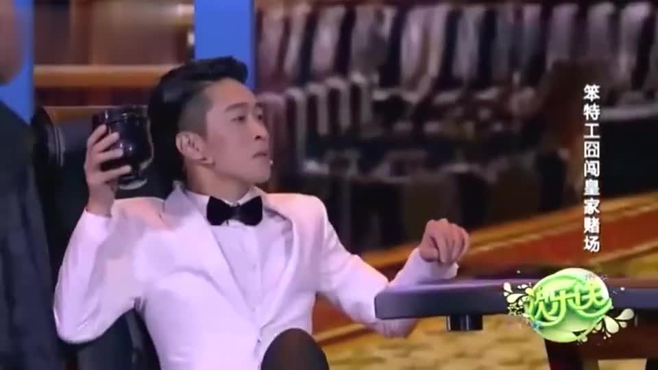 王宁自称最擅长玩骰子,怎料却被艾伦倒了一筛盅酒,逗乐杨树林