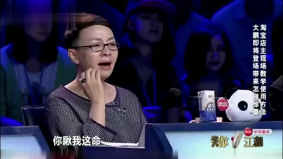 本山号迷你现身笑傲,逗笑众评委!下次不卖赵本山,改卖宋丹丹
