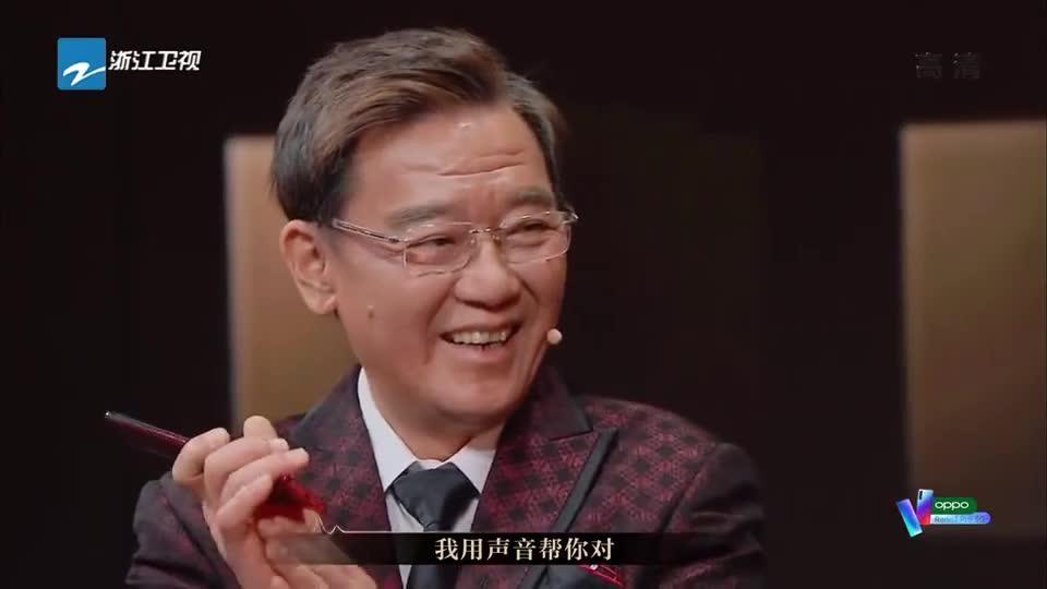 李诚儒和惠英红对台词,竟被呼了一巴掌?影后一句话爆笑全场!