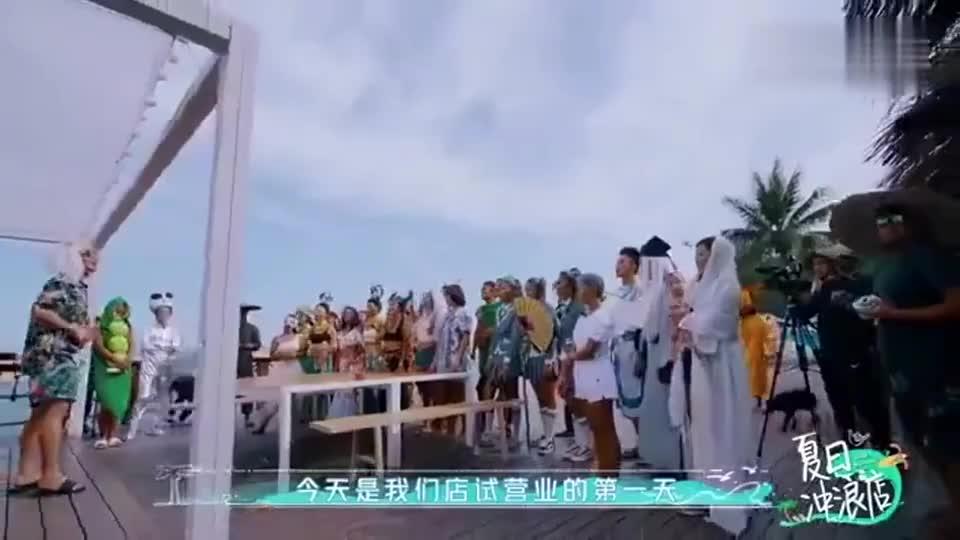夏日冲浪店:王一博野人造型,上演变装冲浪party,太热闹了吧!