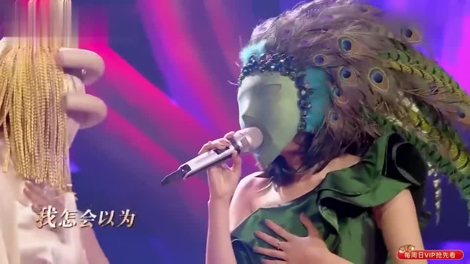 原唱怎么也唱不红这首歌,不料两位蒙面女歌手一翻唱,瞬间火爆!