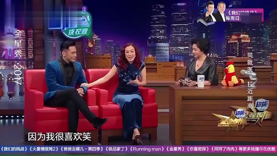 金星秀:丈夫长得帅,还特别逗,钟丽缇直呼很难得!