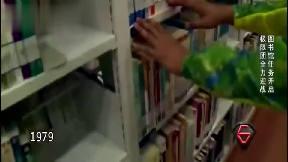 男人帮图书馆内找线索,颜王小猪却打算放弃黄渤王迅,颜王变阎王