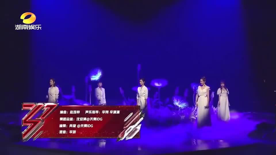 合唱《Beautiful Love》,万茜、金莎一开口魅力四射!