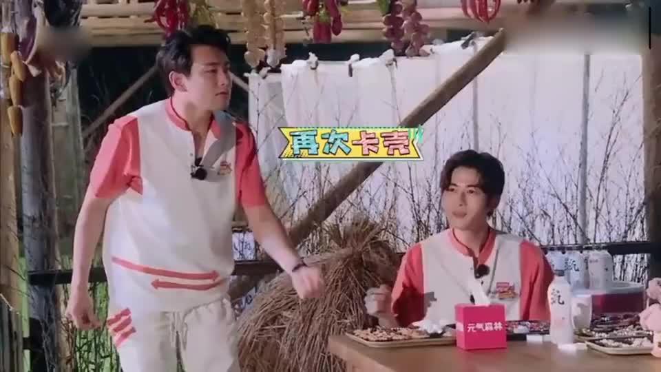 黄明昊有多能吃辣?杨洋差点辣哭,他却吃得津津有味!
