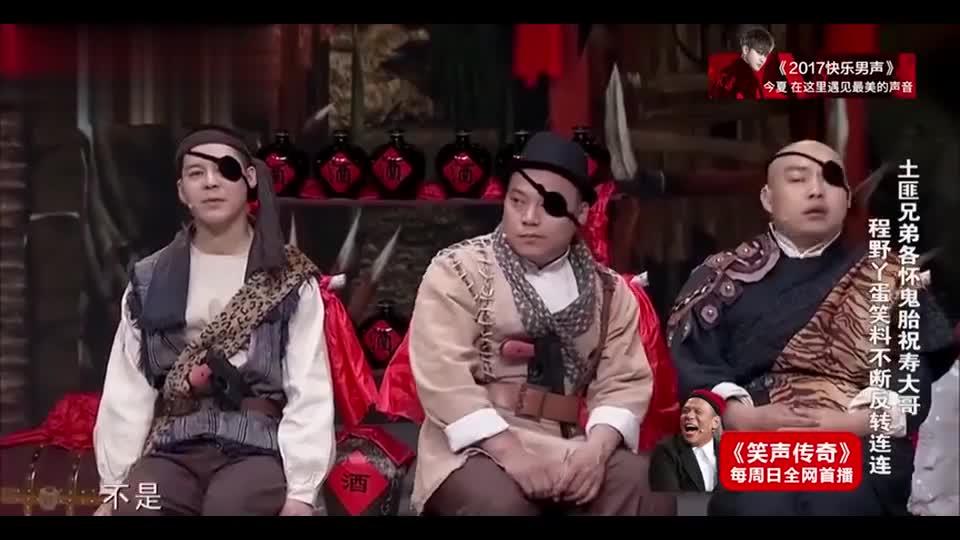 舞台上演丫蛋选夫,土匪各怀鬼胎笑料不断,惊现典故'二弟让妻'
