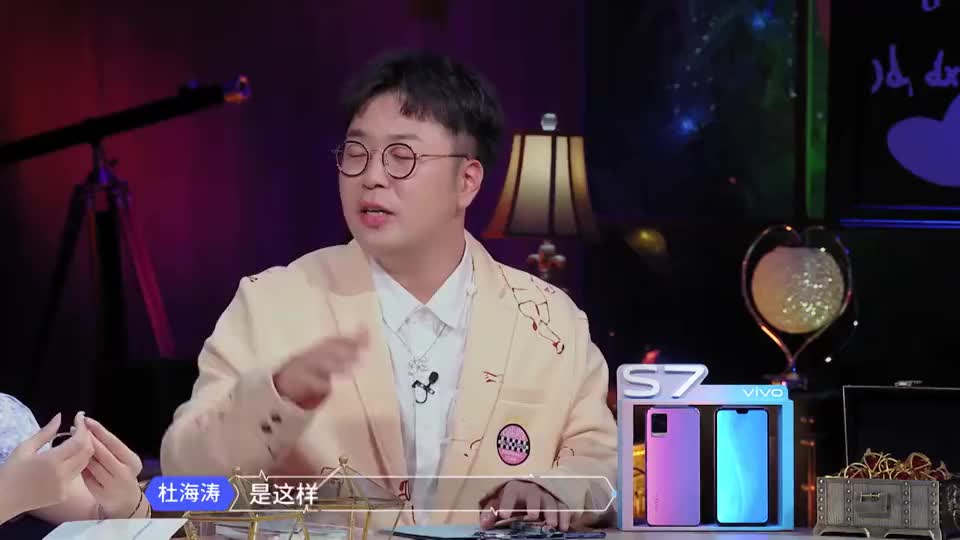 杨超越耿直问吴昕:你现在单身吗?杜海涛补刀:你恋爱过吗?
