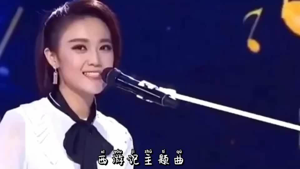 王小玮一曲《西游记》主题曲,万能的双排键弹奏出如此美妙的旋律