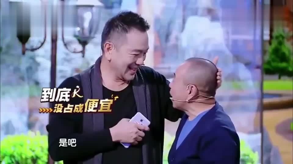 当潘长江遇上张晨光,这俩活宝同台太要命,搞笑对话让人笑出内伤