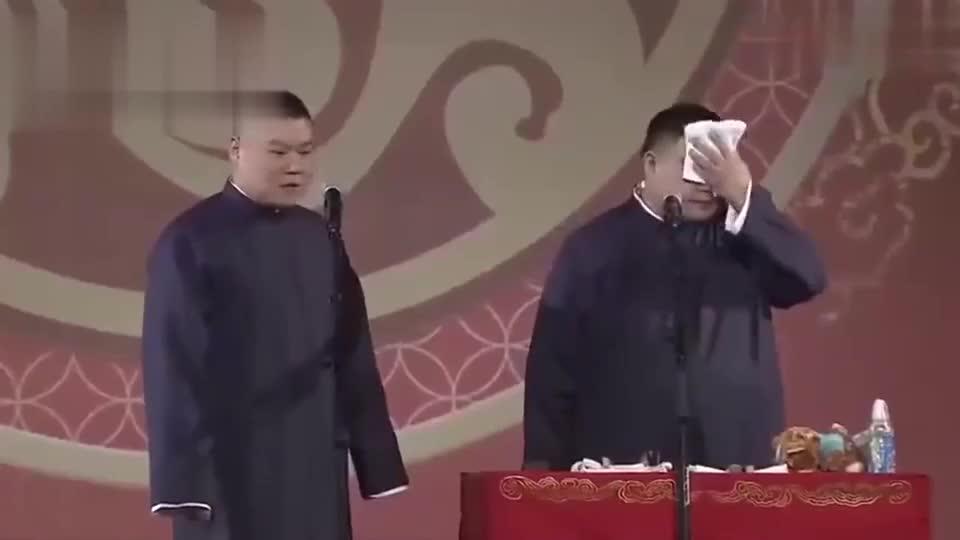 岳云鹏扮演小哑巴,台上询问孙越问题,几个动作太好笑了