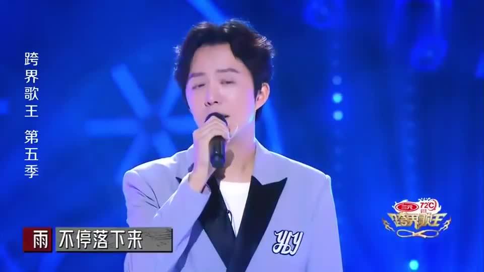 李云迪深情演绎《背叛》,唱得让人心痛,感同身受啊