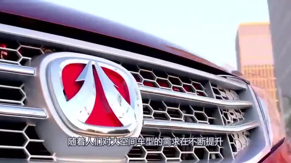 视频:北汽威旺m20:拉货载人很轻松,仅4万就能开回家