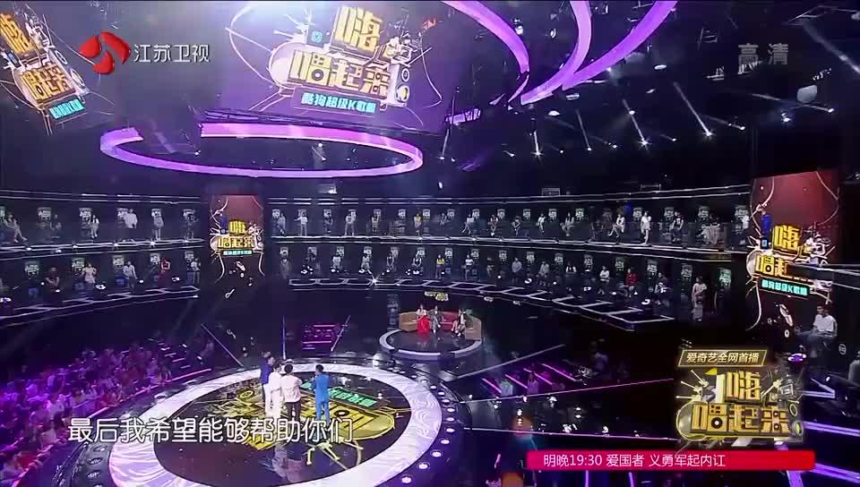 刘维与小哥哥的新组合XXL,同台跳舞太劲爆,观众直呼偶像!