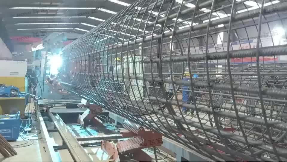 实拍飞宏智能全自动焊接钢筋笼小视频