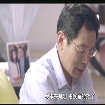 还是夫妻:林母决定和林筱继父回上海复婚